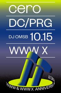 171015_main_cero_DCPRG.jpg