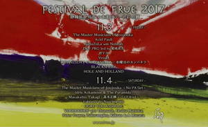 FesFREU2017Info
