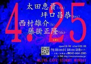 FujikakeStman180425.jpg