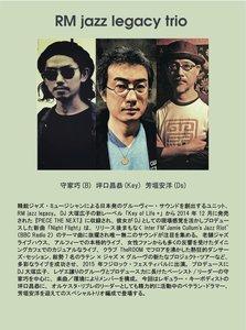 JazzFes_RM.jpg