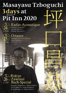 Pitinn3Days2020omote.jpg