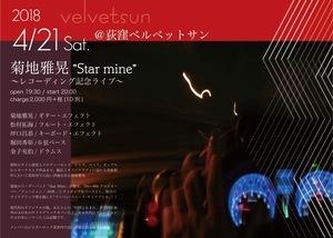 StarmineFlyer.jpg