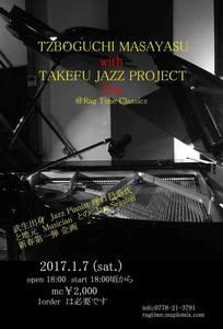 TakefuJazzProject.jpg