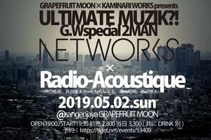 ULTIMATERadioAco190502.jpg