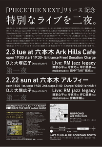 live2015B_40.jpg