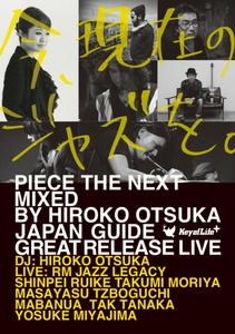 live2015_50.jpg