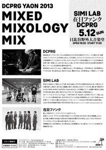 mmm_DCPRG130512_ura.jpg