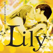 LilyHaishinJake.jpg